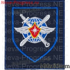 Patch 708 guards Kerch red banner military-transport aviation regiment( dark blue background, olive)