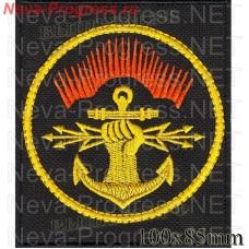 Нашивка Батальон РТО 186-й отдельный центр радиоэлектронной борьбы, в/ч 60134 (г. Североморск)  на черном фоне