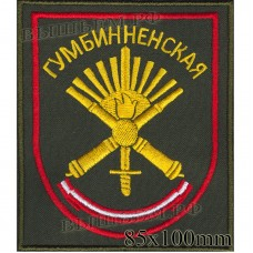 Chevron 305-Aya Goumenissa red banner artillery brigade (olive background)