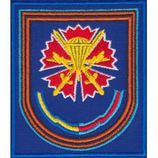 Нашивка 45-я отдельная гвардейская орденов Кутузова и Александра Невского бригада специального назначения