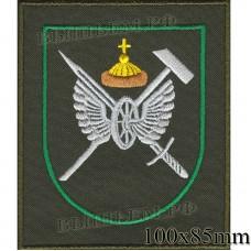 Нашивка 34 отдельной бригады ЖДВ ЦУВЦК