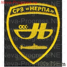 Patch the NERPA shipyard, Murmansk (black background)