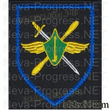 Patch aviation army aviation base, Primorsky Krai) dark blue background, blue frame