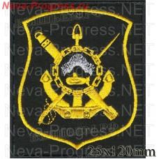 Нашивка  Дивизии подводных лодок г.Мурманск (черный фон)