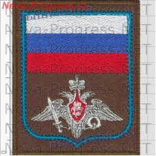 Patch for the Military representatives of the Military air forces of the defense Ministry with blue piping on the olive background for everyday shape, overlock