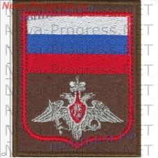Нашивка для Военных представителей Сухопутных войск МО РФ с красным кантом на оливковом фельте на повседневную форму, оверлок