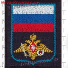 Patch Airborne troops in dark blue felte for casual forms