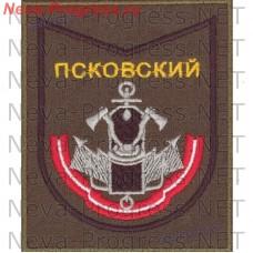 Нашивка 187-й Псковский Ордена Красной Звезды учебный центр инженерных войск в\ч 73420 на оливковом сукне для повседневной формы