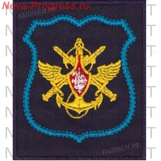 Patch Management in the Air Force (blue edging) in a dark blue gabardine, for casual forms