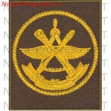 Нашивка 929-й Государственный лётно-испытательный центр Министерства обороны имени В.П.Чкалова, 929 ГЛИЦ ВВС (желтый кант)