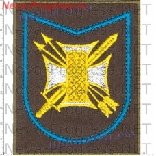 Patch 183 training centre of the strategic missile forces of Russia/CH 22994 city of peace (the olive background, blue edging)