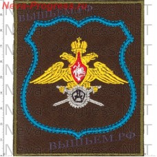 Patch Military Representative of the defense Ministry gumo olive background, blue edging