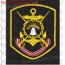 Stripe red banner of the Kola flotilla of diverse forces of the Northern fleet (black background, yellow edging)