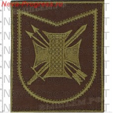 Patch 183 training centre (RVSN).In/h 08342, peace for a field form