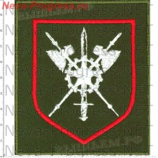 Нашивка 100 сотый отдельный полк обеспечения в\ч 85084 г. Калининец (оливковый фон)