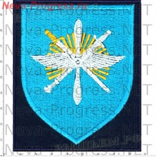 "Patch 329-th Separate mixed aviation squadron (329 OSAA)/h 13641 ""snow squadron"" airfield Keys of the Kamchatka area (dark blue background, the blue shield)"