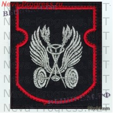 Patch VAI ( Military car inspection) black background, red edging