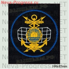 Patch 60 signal regiment in/h 52020 Pacific fleet Kamchatka (black background, blue edging)