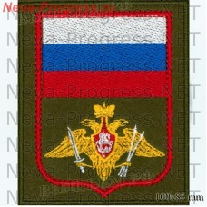 Patch Strategic Missile Forces (red piping, olive background)