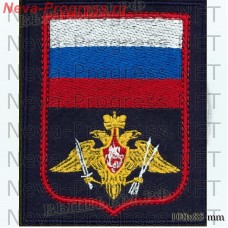 Patch Strategic Missile Forces for Civil servants, the armed forces (red piping, black background)