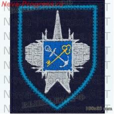 Нашивка 571-й отдельный радиотехнический узел (в/ч 73845 Воронеж-М . Ленинградская область, поселок Лехтуси ( темно синий фон, голубой кант)