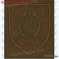 Patch 19 regiment battle management/H 49494 Nizhny Novgorod oblast D. Konstantinovo-5 (field form)