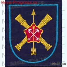 Patch 96 separate brigade intelligence (96 Opr)/h 52634 Nizhniy Novgorod (dark blue background, blue edging)