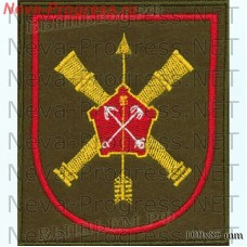Patch 96 separate brigade intelligence (96 Opr)/h 52634 Nizhniy Novgorod (olive background, red edging)