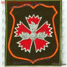 Patch Main Intelligence Directorate of the General staff of the Armed Forces of the Russian Federation