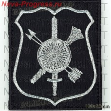 Patch Twelfth main Directorate of the Ministry of defence of the Russian Federation (12th gumo) for civil servants ( black background, white edge)