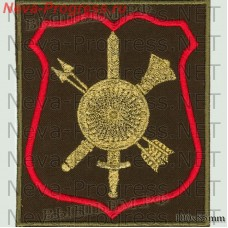 Patch Twelfth main Directorate of the Ministry of defence of the Russian Federation (12th gumo) for office forms (olive background, red edging, metanite gold)