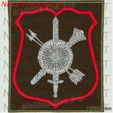 Patch Twelfth main Directorate of the Ministry of defence of the Russian Federation (12th gumo) for office forms (olive background, red edging, metanite silver)