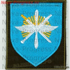 "Patch 329-th Separate mixed aviation squadron (329 OSAA)/h 13641 ""snow squadron"" airfield Keys of the Kamchatka area (the olive background, blue shield)"