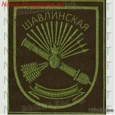 Patch 8-I Shavlinsky the order of Kutuzov of 2 degrees anti-aircraft missile brigade, Primorsky Krai, Ussuriysk in h 36411 (field form)