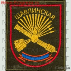 Patch 8-I Shavlinsky the order of Kutuzov of 2 degrees anti-aircraft missile brigade, Primorsky Krai, Ussuriysk in h 36411 (olivkovyi background, red edging)