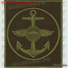 Patch 7060 aviation base of the air force of the Russian Pacific fleet. Yelizovo. Kamchatka Krai (field form)