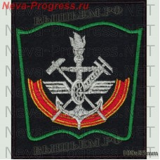 Patch Military transport University of Railway troops (VTU zhdv) Saint-Petersburg (black background, green edging)