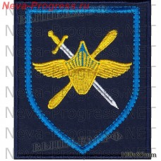 Patch 575-I of the aviation base of army aircraft of the 2nd category (/h 13984, Chernigovka, Primorsky Krai) dark blue background, blue frame