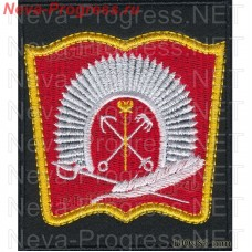 Patch Cadet Corps of Saint-Petersburg(black background)