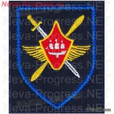 Нашивка 9-й ртп (в/ч 51858, д. Торбеево Ступинского района) ВКО (темно-синий фон)
