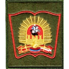 Chevron Moscow higher combined arms command school
