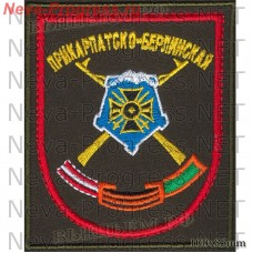 Patch 20 Guards separate motorized rifle brigade (20 Omsbr) Volgograd, North Caucasus military district ( Precarpathian-Berlin)/h 22220 (olive background, red edging)