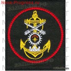 Patch 2609-th separate coastal missile and artillery battalion 536-th separate coastal missile and artillery brigade of the Northern fleet (black background, red edging)