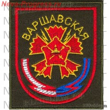 Stripe 82-I separate Warsaw red banner order of Alexander Nevsky radio-technical brigade of special purpose ( 82 Artbr Core).