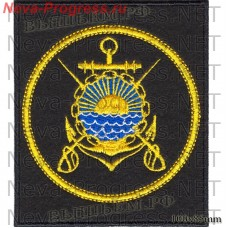 Patch Pacific naval fleet (black background, yellow edging)