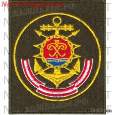 Patch Service of radio-electronic struggle (REB) of the Baltic fleet (black background, yellow edging)
