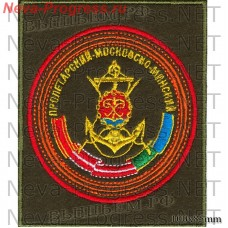 Patch 169 guards rifle red banner regiment of the 1st infantry Proletarian Moscow-Minsk twice red banner orders of Suvorov and Kutuzov division