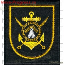 Patch 14 team large anti-submarine ships of the Russian Northern Fleet Severomorsk (black background, yellow edging)
