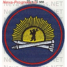 Нашивка Ярославское высшее военное училище противовоздушной обороны (ЯВВУ ПВО)