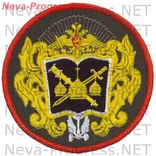 Шеврон Рязанский военный автомобильный институт